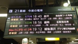 getlinkyoutube.com-北陸新幹線 W7系W11編成「はくたか 575号 金沢行」