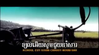 getlinkyoutube.com-សន្ទូងភ្លេចស្រែ by Kamarak sereymun