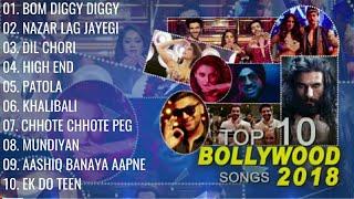 Top 10 Bollywood Songs 2018  (Audio Jukebox ) |
