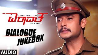 getlinkyoutube.com-Mr. Airavata Dialogue Jukebox || Mr. Airavata || Darshan Thoogudeep, Urvashi Rautela, Prakash Raj
