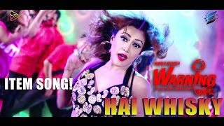 getlinkyoutube.com-Hai Whisky - Roma & Saimon | Warning 2015 | Bengali Movie | Bipasha | Misha Sawdagar