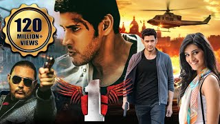 "getlinkyoutube.com-""1"" 2015 Hindi Movie 