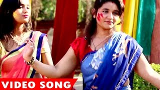 getlinkyoutube.com-जोबनवा हमर पलरल जाता - Hate You Sajanawa Holi Me - Pritam Pyare - Bhojpuri Hot Holi Songs 2017