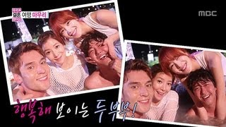 getlinkyoutube.com-We Got Married, Village(6) #08, 우결마을(6) 20130112
