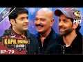 The Kapil Sharma Show - दी कपिल शर्मा शो- Ep-79 - Team Kaabil In Kapils Show–4th Feb 2017