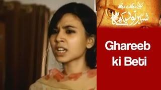getlinkyoutube.com-Koi Dekhe Na Dekhe Shabbir To Dekhe Ga - 28 September 2016
