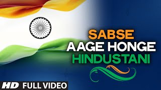 Suno Gaur Se Duniya Walo   Full Video Song   Independence Day Special