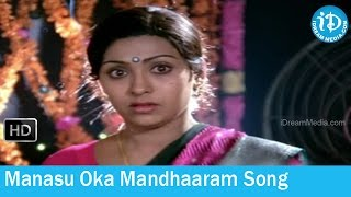 getlinkyoutube.com-Manasu Oka Mandhaaram Song - Prema Tarangalu Movie Songs - Krishnam Raju - Jayasudha - Chiranjeevi