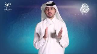 ابديت رمضانك - سشول حياتك - عمار محمد