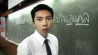 getlinkyoutube.com-เทคนิคการจำไฟลัม - 531128064.wmv