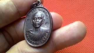 getlinkyoutube.com-เหรียญรับเสด็จ หลวงพ่อคูณ บล็อคธรรมดา อ ไม่แตก