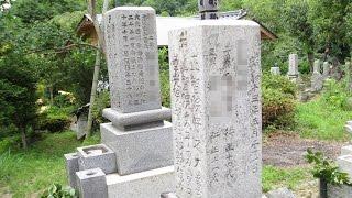 getlinkyoutube.com-【閲覧注意】津山三十人殺し(都井睦夫事件)