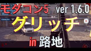 getlinkyoutube.com-モダコン5 グリッチ 路地【クロノス】