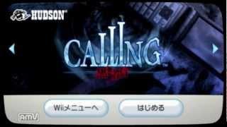 【実況】CALLING-黒き着信-を2人でビビリプレイ part1