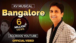 Dr Kumar Vishwas LIVE IN Concert   KV Musical   Bangalore width=
