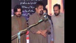 getlinkyoutube.com-Zakir Naveed Aashiq ,B A  majlis jalsa 5 Apr 2016 chak 4 Bhalwal Sargodha