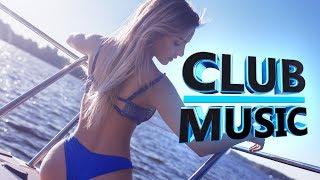 SUMMER MIX 2017 | Club Dance Music Mashups Remixes Mix - Dance MEGAMIX - CLUB MUSIC width=