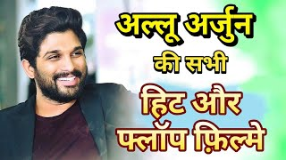 Stylish Star ALLU ARJUN Movies Hit & Flop Full List In Hindi