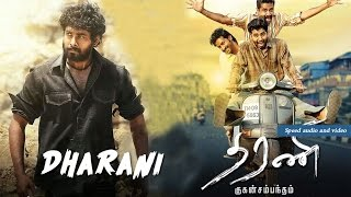 getlinkyoutube.com-new tamil movie | Dharani | tamil movie 2015 |  Dharani tamil movie | full hd 1080