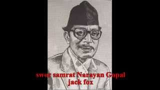 getlinkyoutube.com-narayan gopal songs collection-20 songs