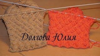getlinkyoutube.com-Вязание спицами для начинающих. Узор ПЛЕТЕНКА  ///  Knitting for beginners. pattern Braids