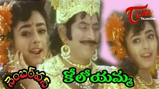 getlinkyoutube.com-Number One Songs - Kolo Koloyamma - Krishna - Soundarya