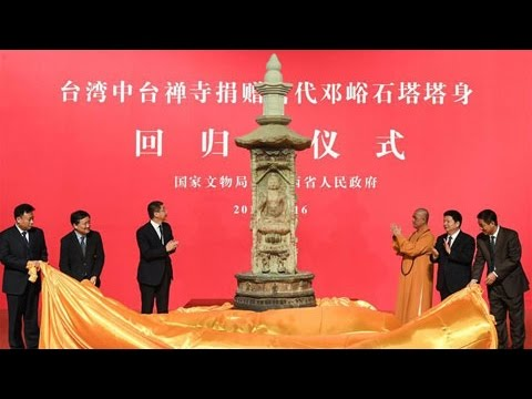 Stolen Dengyu stone tower back on Chinese mainland