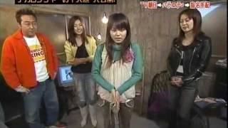getlinkyoutube.com-デカレンジャー 木下あゆ美&菊地美香 バラエティ②