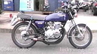 getlinkyoutube.com-CB400F レストア