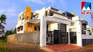 getlinkyoutube.com-Shalim contomporary style sweet home | Veedu | old episode | Manorama News