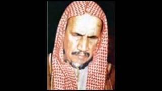 getlinkyoutube.com-رقيه الشرعيه   رقية السحر والعين والمس والعشق