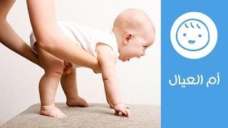getlinkyoutube.com-مراحل تطور الرضيع من الشهر الرابع إلى الشهر السادس | أم العيال