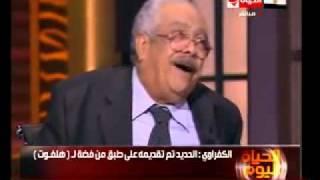 getlinkyoutube.com-الكفراوي أحمد عز هلفوت وأنس الفقي رقاص