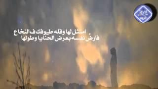 getlinkyoutube.com-شيله ارحبي عقب البطا كلمات : مخباط العجمي اداء خالد الشليه