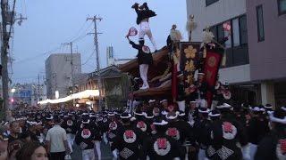 岸和田だんじり祭り2016年9月17日曳き出し(商店街・欄干橋・S字)