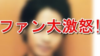 getlinkyoutube.com-【衝撃】ゼウスでKAT-TUN上田竜也の放送が大幅カット&試合ドローになった理由がヤバい!