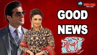YHM || GOOD NEWS FOR DIVYANKA TRIPATHI-KARAN PATEL FANS || LATEST UPDATE || DIVYANKA KARAN