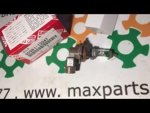 9098113047 90981-13047 Оригинал лампочка фары птф галогенки HB4 Toyota Lexus RX