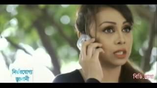 getlinkyoutube.com-Bangla Natok 2016 Lukochuri ft. Nisho, Tisha