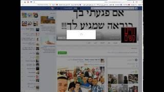 getlinkyoutube.com-كود ازلة اي حساب فيسبوك نهائيا من قبل #عكوش #حصريا