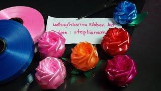 getlinkyoutube.com-วิธีพับเหรียญโปรยทาน ดอกกุหลาบแย้ม by ลูกน้ำ
