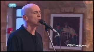 getlinkyoutube.com-ΤΟ ΒΑΛΣ-Ορφέας Περίδης (Στην Υγειά μας)