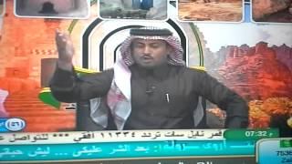getlinkyoutube.com-قصيدة ناصر خليوي البلوي في شاعر تبوك