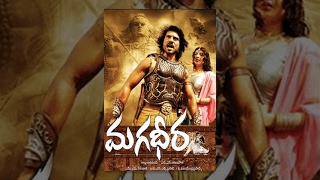getlinkyoutube.com-Magadheera || Telugu Full Movie || RamCharan, Kajal Agarwal