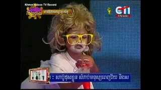 getlinkyoutube.com-Chao Lok Ta Comedy - 19 July 2014 - Perk mi - Khmer CTN Comedy yerk touch