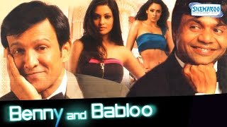 getlinkyoutube.com-Benny and Babloo (2010) - Rajpal Yadav - Kay Kay Menon - Riya Sen - Hindi Full Movie