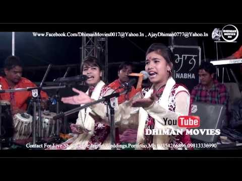 Shah Sisters Live Jagran  Sohna Darbaar Datiye  Dhiman Movies