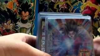 getlinkyoutube.com-ドラゴンボールヒーローズ最強カード