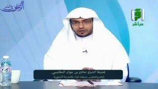 getlinkyoutube.com-من بشائر الخاتمة الحسنة للشيخ محمد أيوب رحمه الله - الشيخ صالح المغامسي