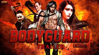 The Bodyguard Hindi Trailer Chinese Action Movies | Releasing Soon on Cinekorn Entertainment width=